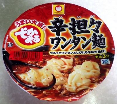 9/4発売 でかまる 辛担々ワンタン麺