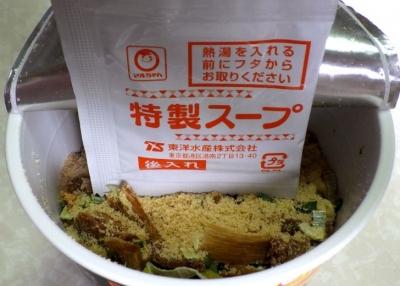 9/11発売 麺屋 極鶏 鶏だく(2017年)(内容物)