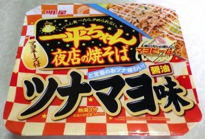 8/7発売 一平ちゃん 夜店の焼そば ツナマヨ味