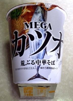 7/24発売 MEGAカツオ 荒ぶる中華そば