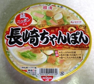 7/24発売 麺ニッポン 長崎ちゃんぽん