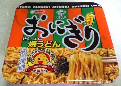 7/31発売 マスヤ おにぎりせんべい味 焼うどん しょうゆ仕立て