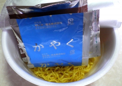 9/4発売 名店の味 純連 札幌濃厚みそ(内容物)