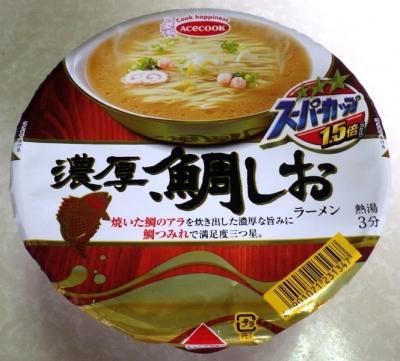 7/31発売 三つ星 スーパーカップ1.5倍 濃厚鯛しおラーメン