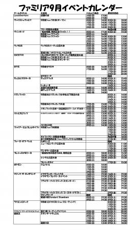 吉田2017大会_15