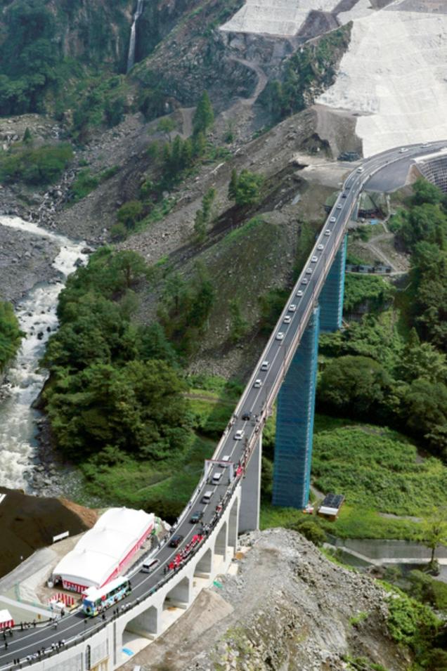 長陽大橋ルート開通
