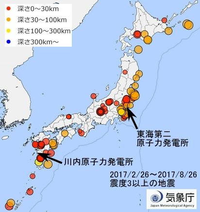 2017年前半の日本の地震