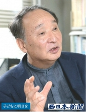 慶応大の金子勝教授