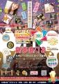 九州ビアフェスティバル2017久留米1