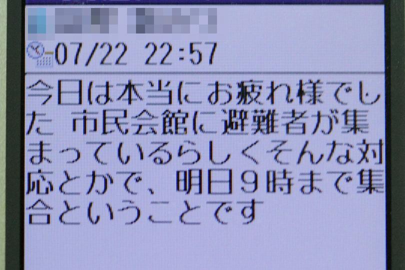 2017_0722_02.jpg