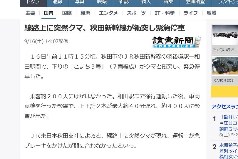 2017_0916_24.jpg