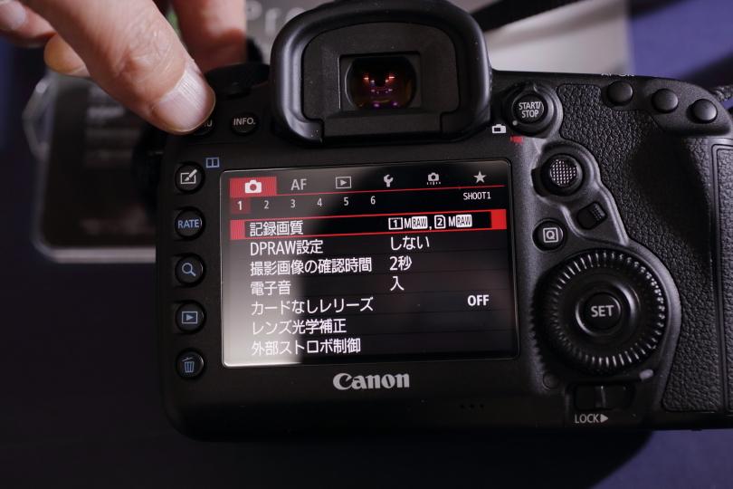 2017_0919_13.jpg
