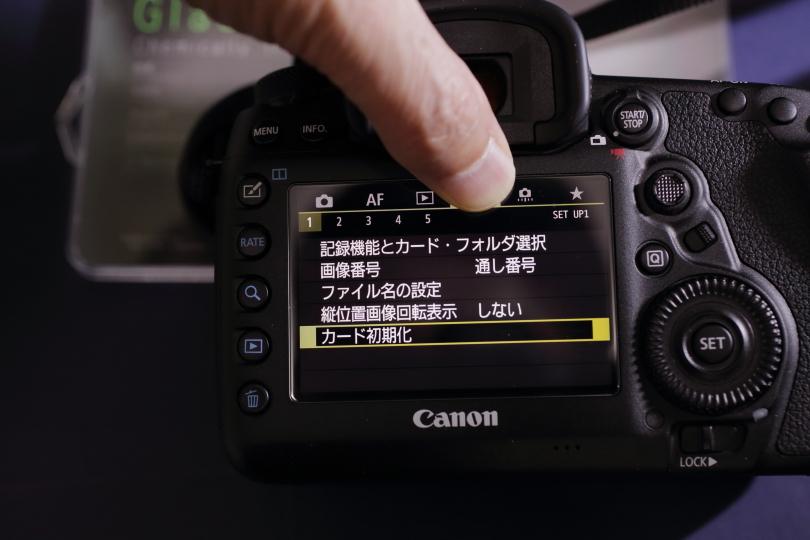 2017_0919_14.jpg