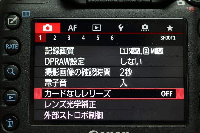 2017_0920_20.jpg