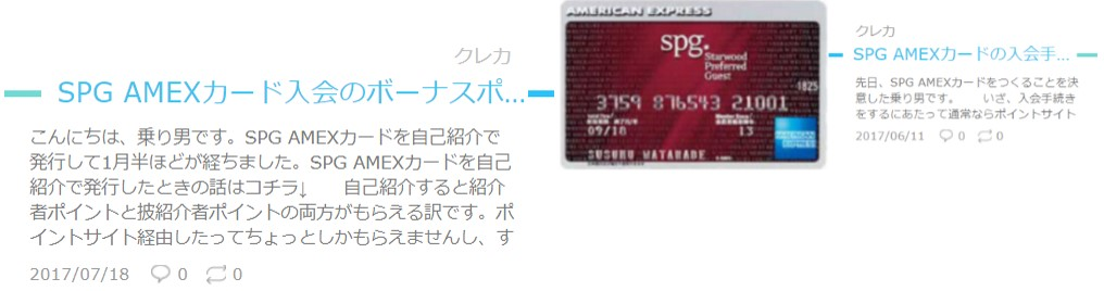 SPG Bonus get