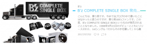 Bz complete single box