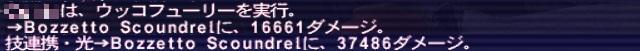 ff11ambas104-1.jpg