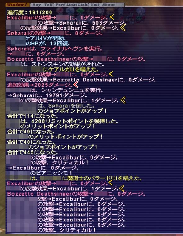 ff11ambas72.jpg