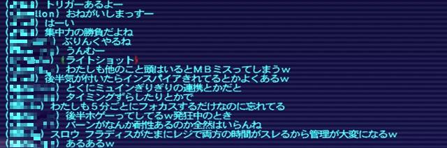 ff11mastry126.jpg