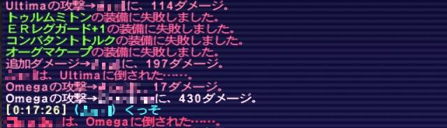 ff11mastry128.jpg