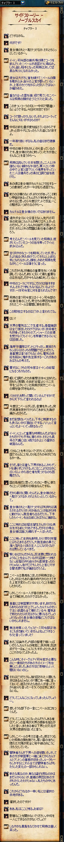 ScreenShot08113.png
