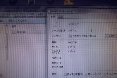 P7160003.jpg