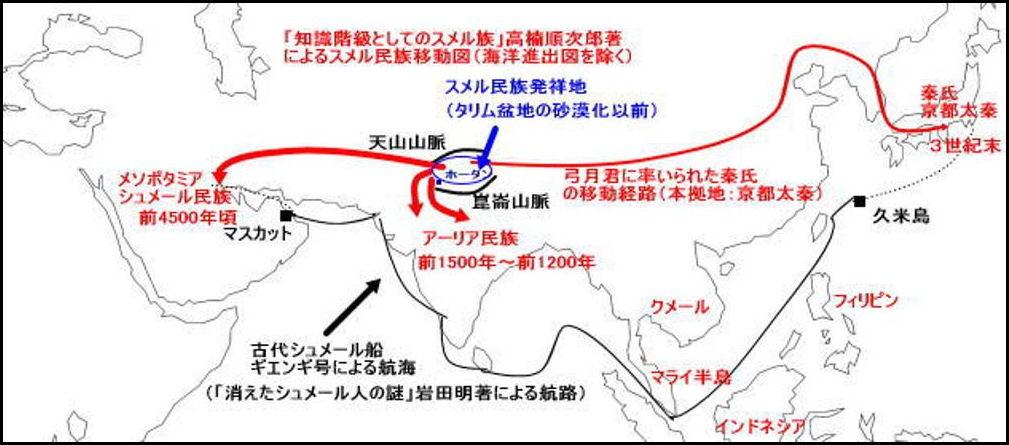 13.10.20_pic.0001-00-im02_e12-sumerumap_www.ican.zaq.ne.jp.jpeg幽界略奪結婚弓月君、日本不法侵入ルート