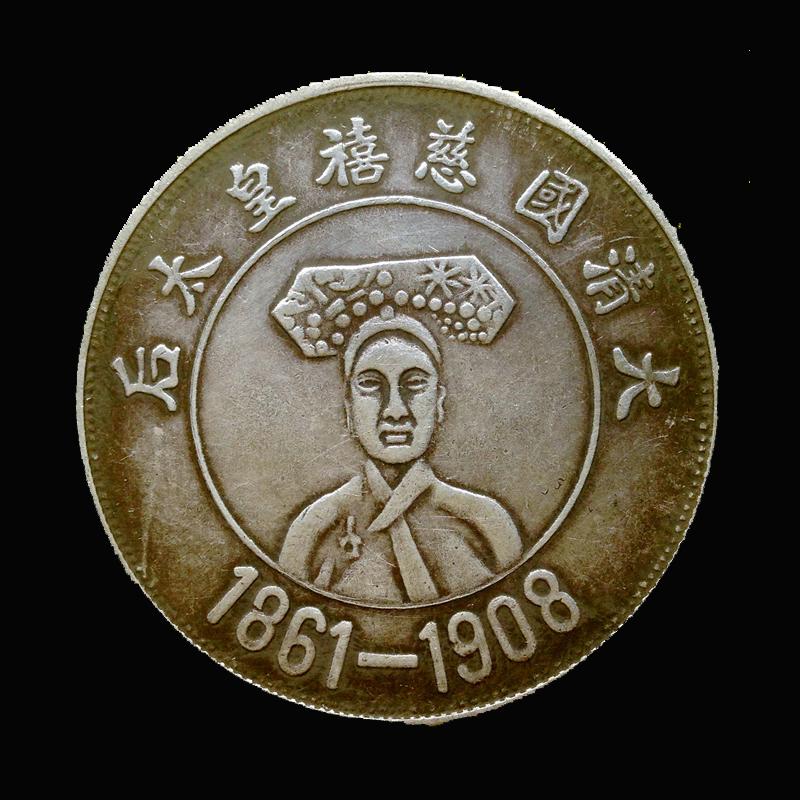 皇太后チャイニーズシルバーダラーコインヴィンテージコインコピー1ドルプレート付きシルバー宗教真の支配者