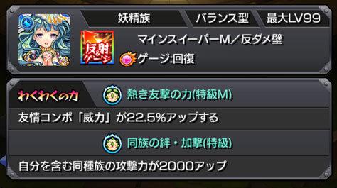 20170829わくわく4