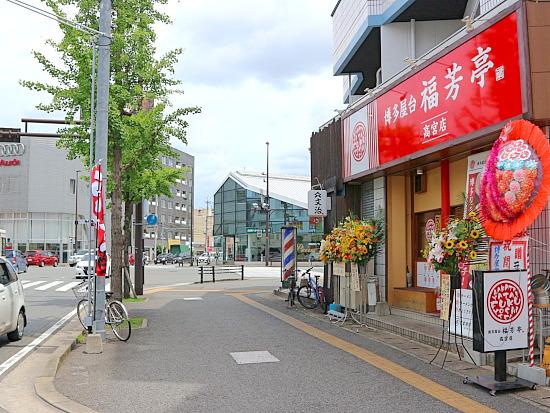 s- 福芳外見IMG_1378
