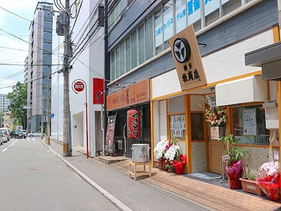 s- 牧商店外見IMG_1432