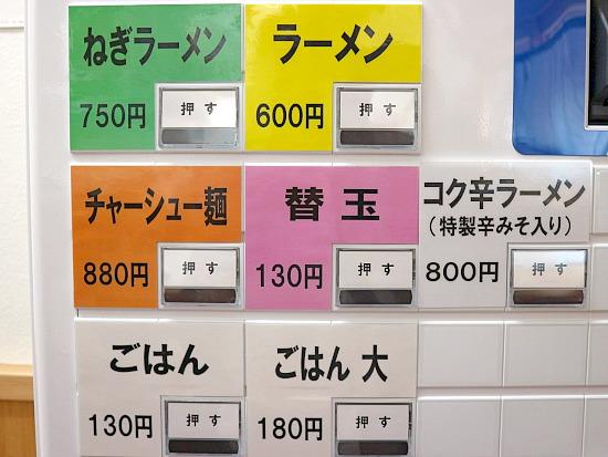 s- さかい自販機IMG_1611
