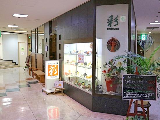 s- 彩外見IMG_1750