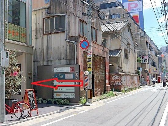s-コパン外見IMG_2202