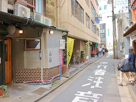 s-永福外見IMG_2769