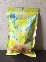 SetouchiLemon_Ikaten_01