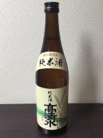 Junmai_Takashimizu