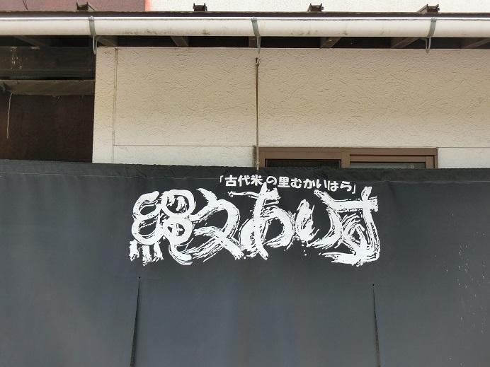 CIMG6229.jpg
