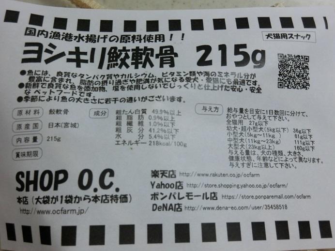 CIMG6327.jpg