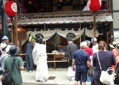 橋弁慶山の神事