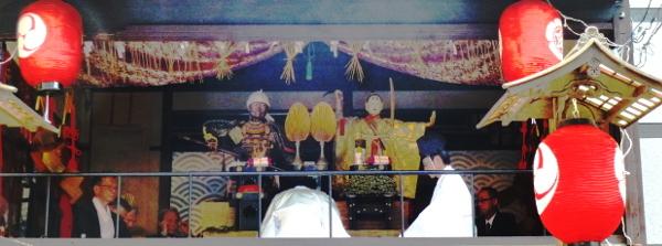橋弁慶山会所