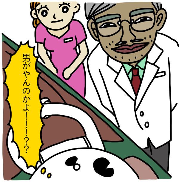 170822_datsumo2.jpg