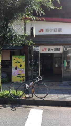 JR天ヶ瀬駅