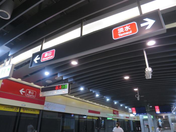 台北 東門駅