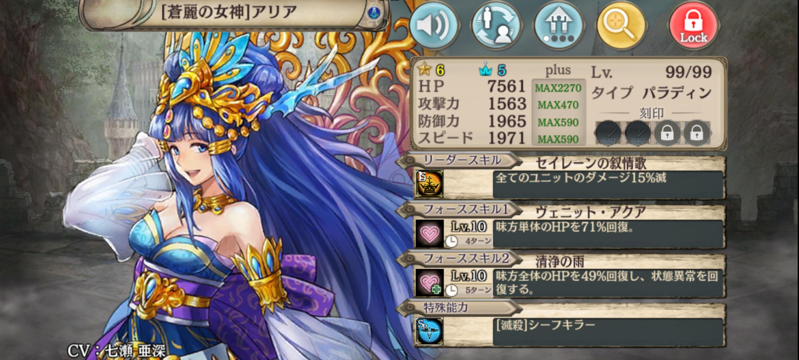 アリア 2