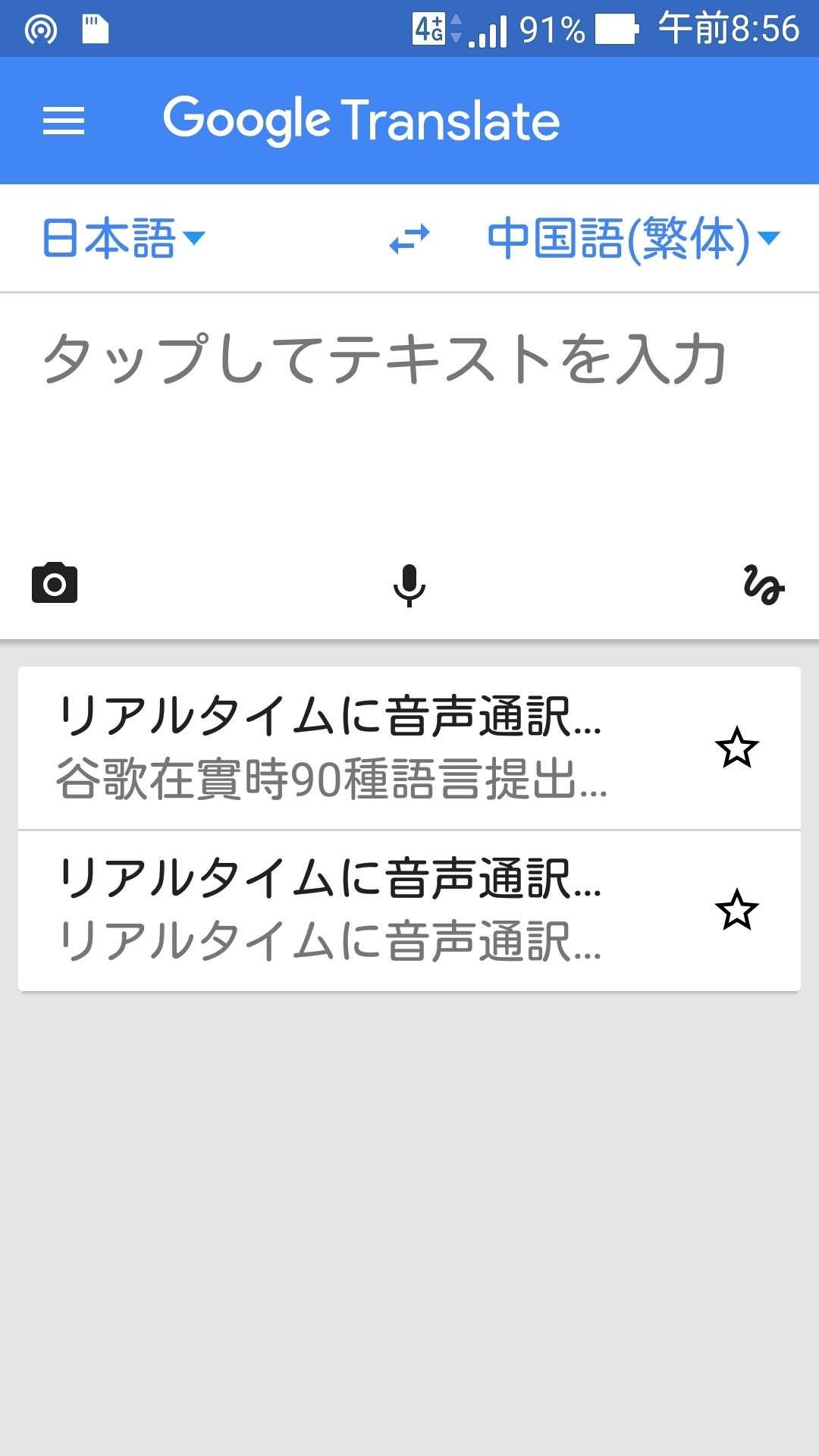 Google_001.jpg