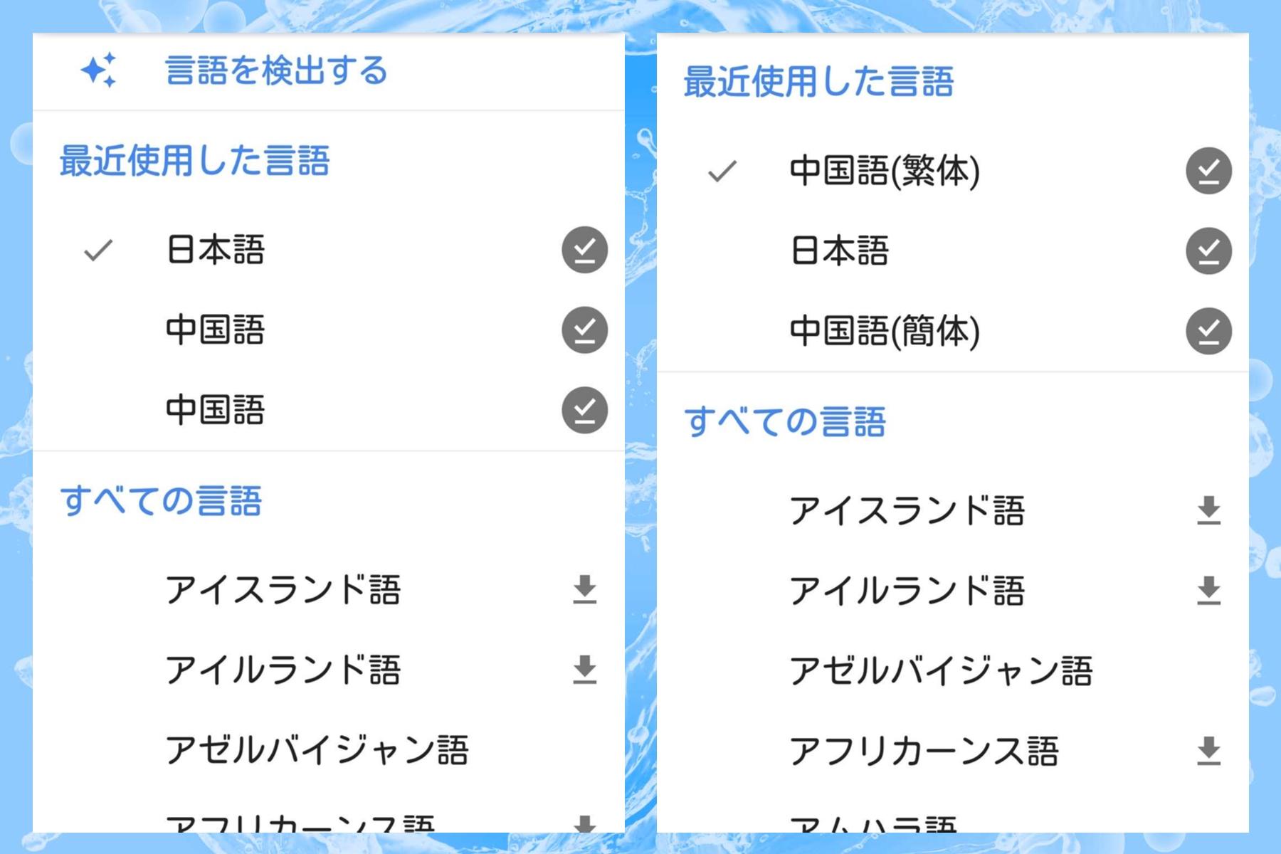 Google_002.jpg