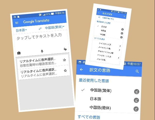 Google_007.jpg