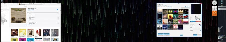 Wallpaper Engine 2017-08-20 23-06-22-938