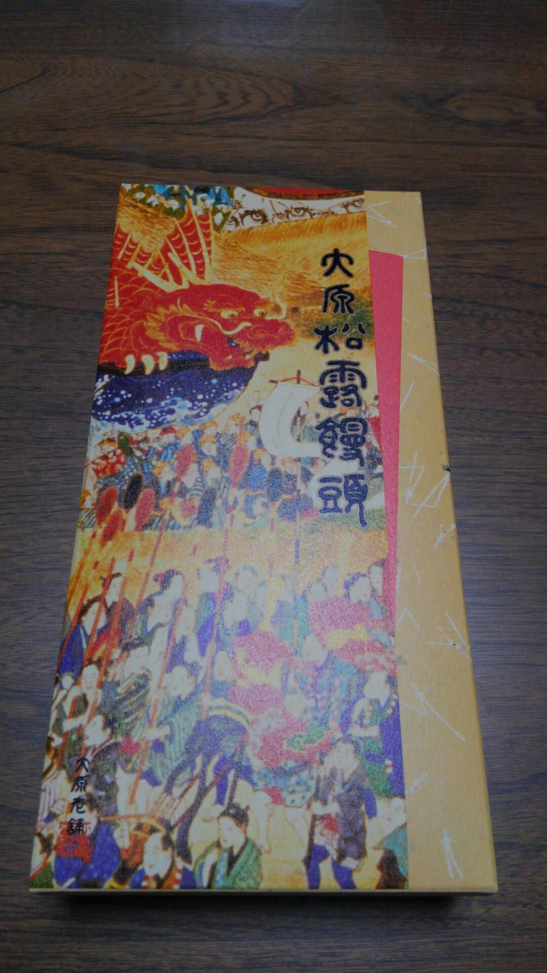 Shouro01.jpg